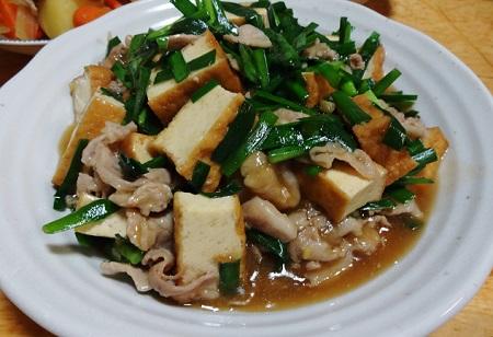 豚肉と厚揚げの和風あんかけレシピ